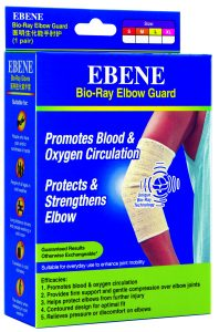 Elbow Guard with Bio-Ray Technology