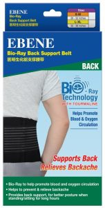 Bio-Ray Back Support Belt